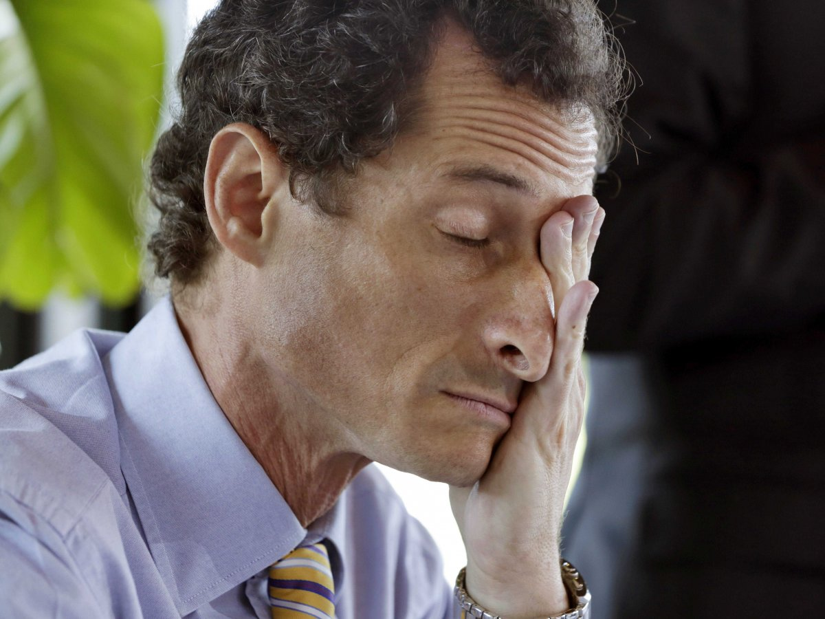 WTF/WTH Wednesdays – Coolout Anthony Weiner….